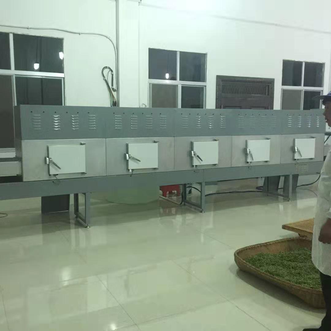 南京微波烘干机 微波烘干机 春浩机械