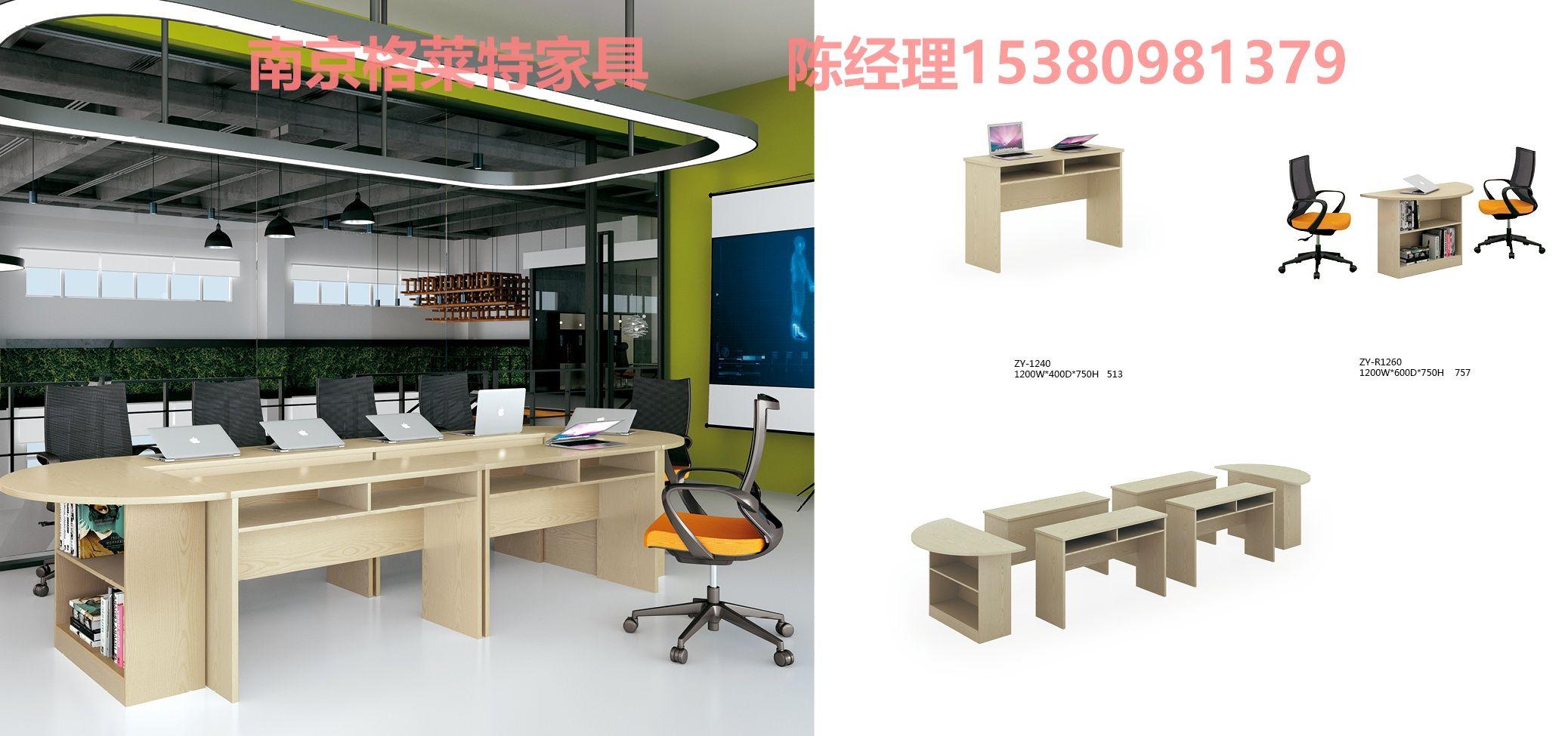 定做办公桌椅  多种款式颜色可选 可按需定制 品质保证 价格优惠