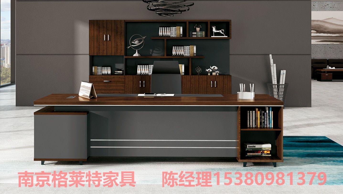 南京办公家具定制  南京办公家具公司 南京办公家具