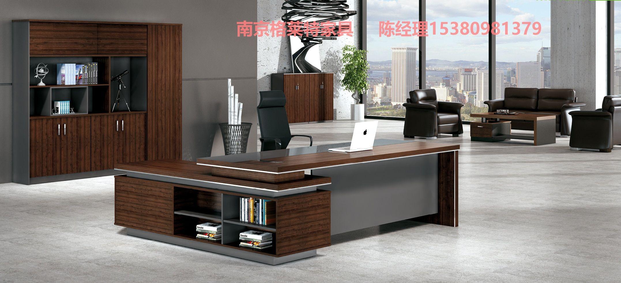 南京定制办公家具