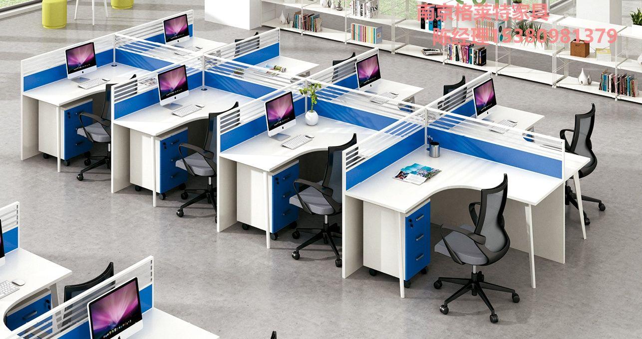 南京办公桌椅定做,厂家直销,价格优惠,品质保证
