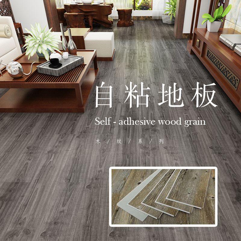 木纹自粘地板