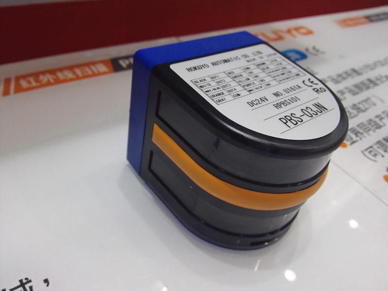 北阳激光传感器HOKUYO牌PBS-03JN激光扫描测距仪