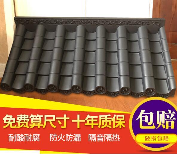 合成树脂瓦一体仿古中式屋檐瓦小青瓦片屋顶塑料装饰琉璃瓦门头瓦