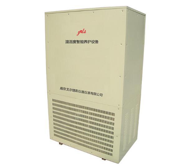 厂家供应高精度混凝土恒温槽设备养护室温湿度控制仪干燥箱外主机