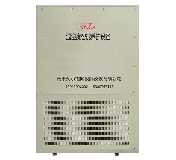 厂家供应木材养护室设备 KRF-A型环形风管养护设备 全自动恒温箱