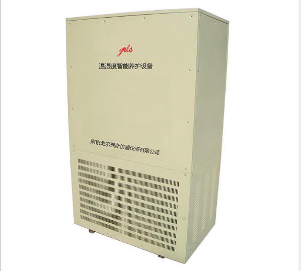 厂家供应保温材料养护室设备 环形风管式养护设备 全自动温室控制