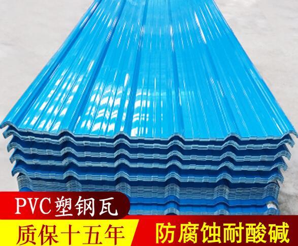 PVC瓦片钢结构厂房屋顶塑钢瓦波浪瓦仿古琉璃瓦高级环保塑料瓦