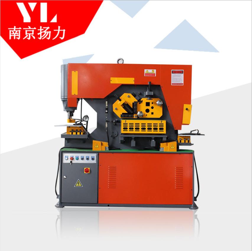 联合冲剪机 切割金属机械 多功能联合冲剪机