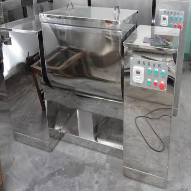专业生产CH槽型运动混合机