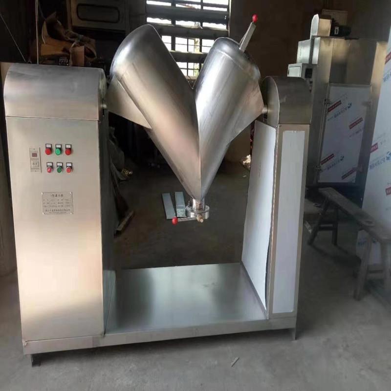 专业生产SZH系列双锥混合机
