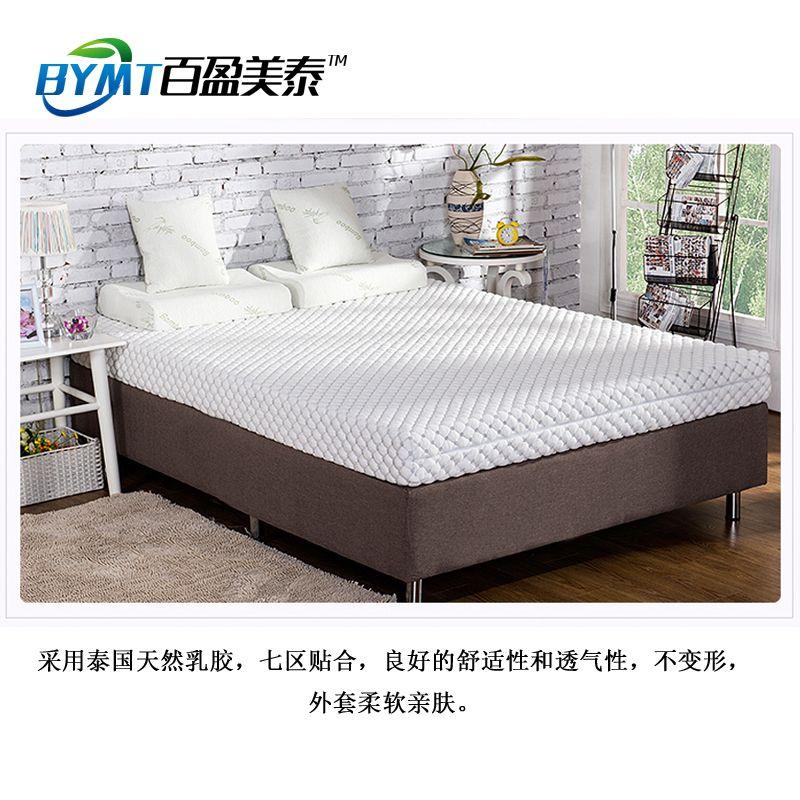 厂家热销 天然橡胶床垫
