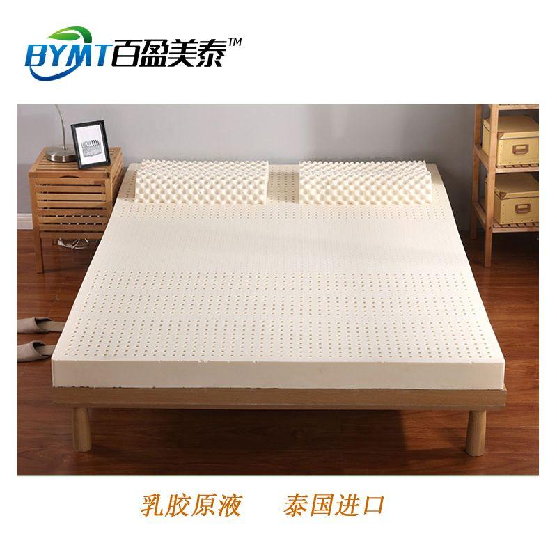 泰国原产进口天然乳胶床垫  品质保证