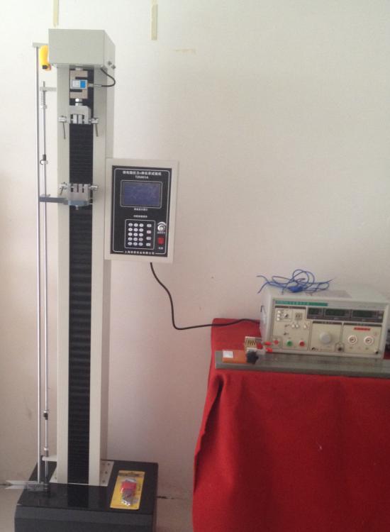 微电脑金属检测仪
