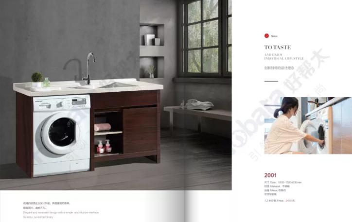 阳台洗衣柜,不锈钢洗衣柜,落地洗衣机柜洗脸手盆带搓衣板,防火防晒防爆