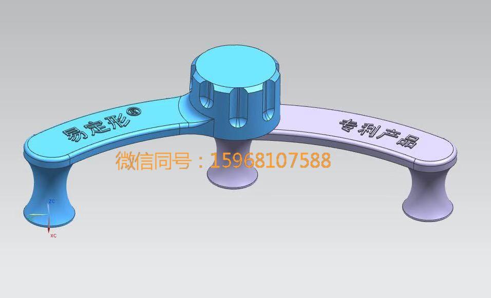 高分子易定形角度任意调节果树塑料拉枝器 分角器 开角器厂家直销