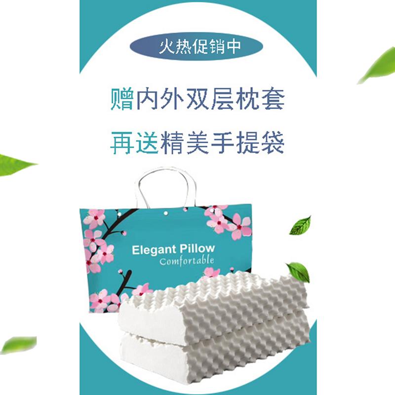 泰国乳胶枕  天然乳胶枕 泰国进口乳胶枕 儿童泰国进口乳胶枕 双人泰国乳胶枕