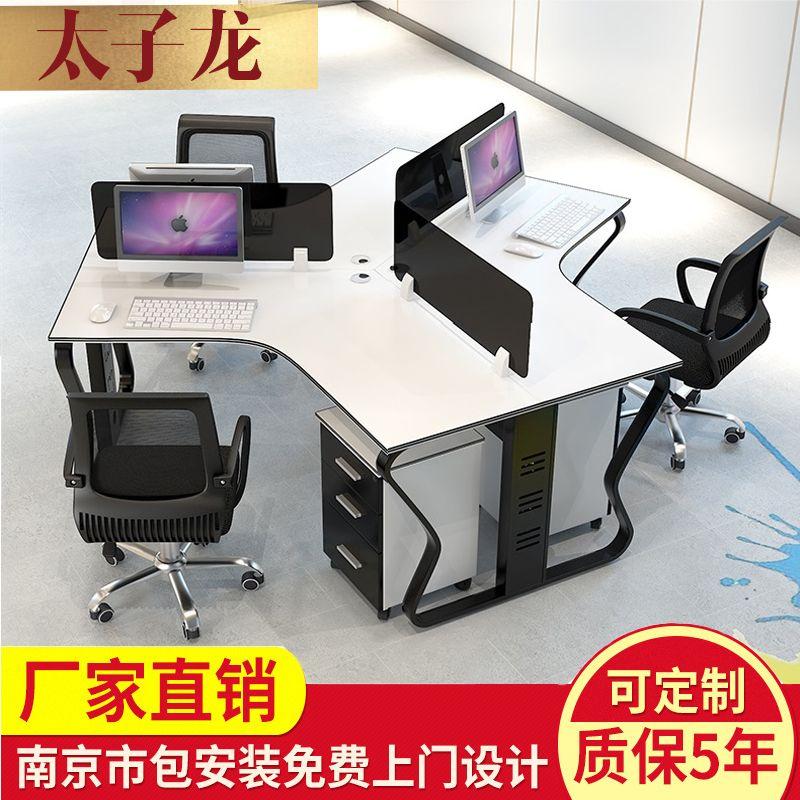 现代化办公简约大方组合屏风办公桌办公家具工厂直销批发