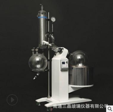 玻璃旋转立式蒸发器 减压旋转蒸发器螺旋管式