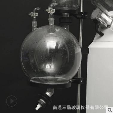 减压旋转蒸发器螺旋管式 三晶玻璃厂家直销