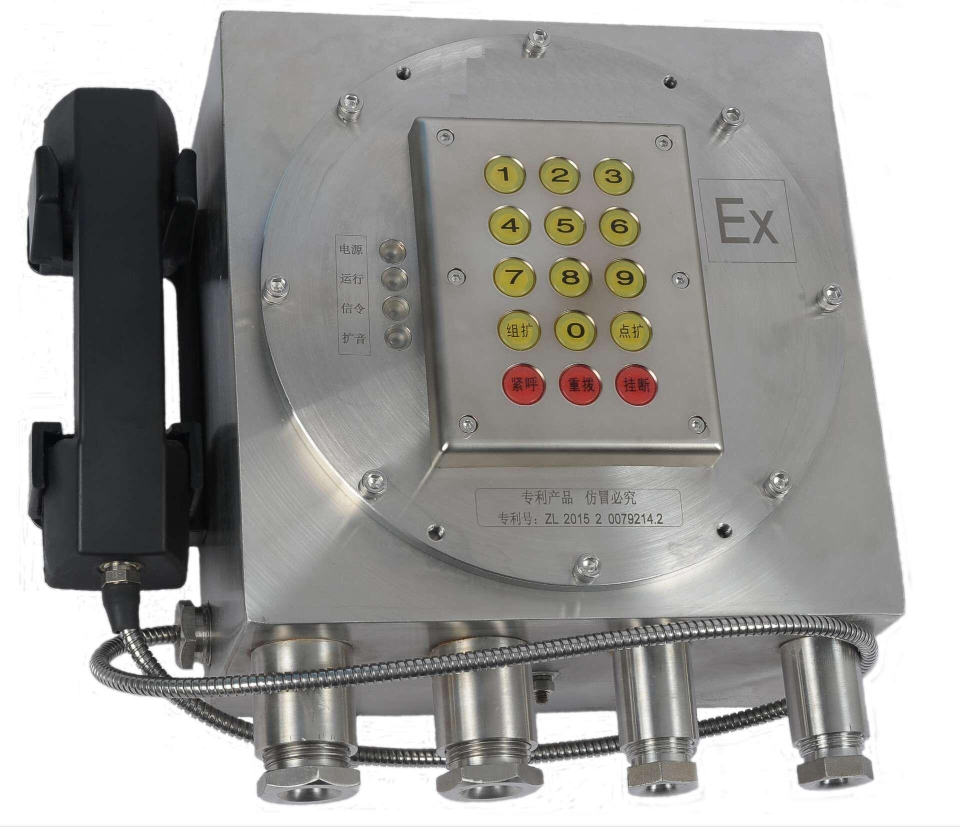 防爆数字抗噪声扩音话站优选如皋安瑞电子 厂家直销 质美价更优