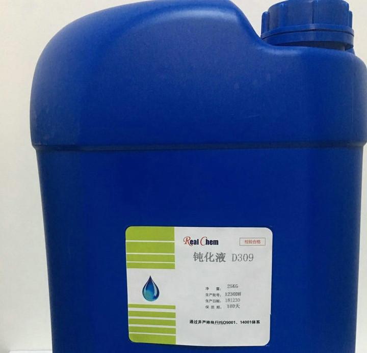 供应不锈钢钝化液 304 不锈钢焊道处理液
