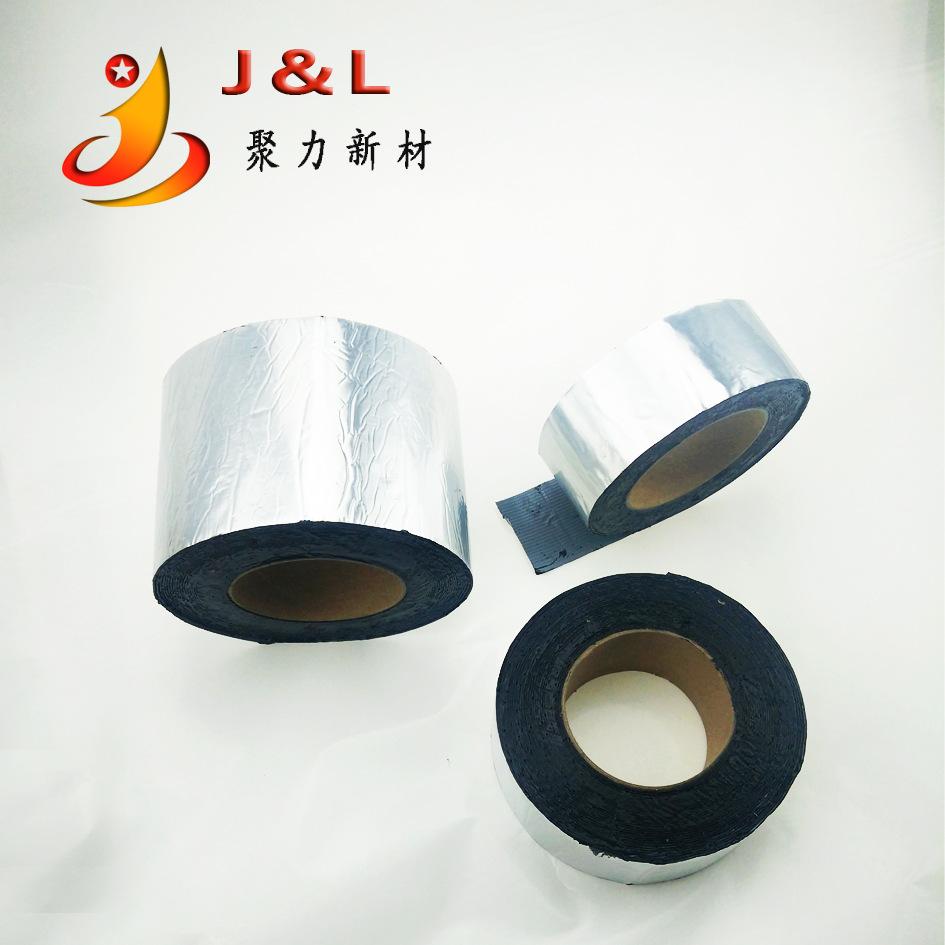 钢结构 膜结构安装修补用单面防水铝箔丁基胶带 自粘防水补漏贴