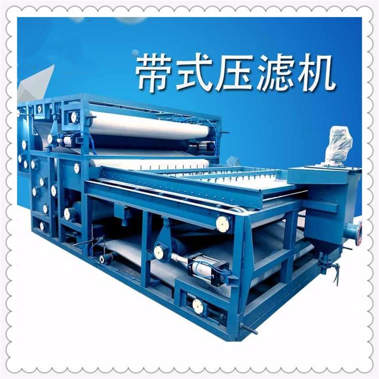 化工厂专用 真空带式过滤机