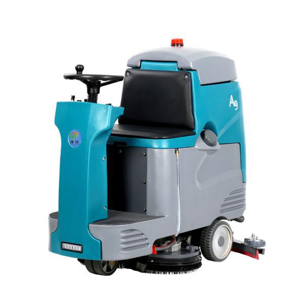 洗地机排行  泽川ZC-A9驾驶式洗地机