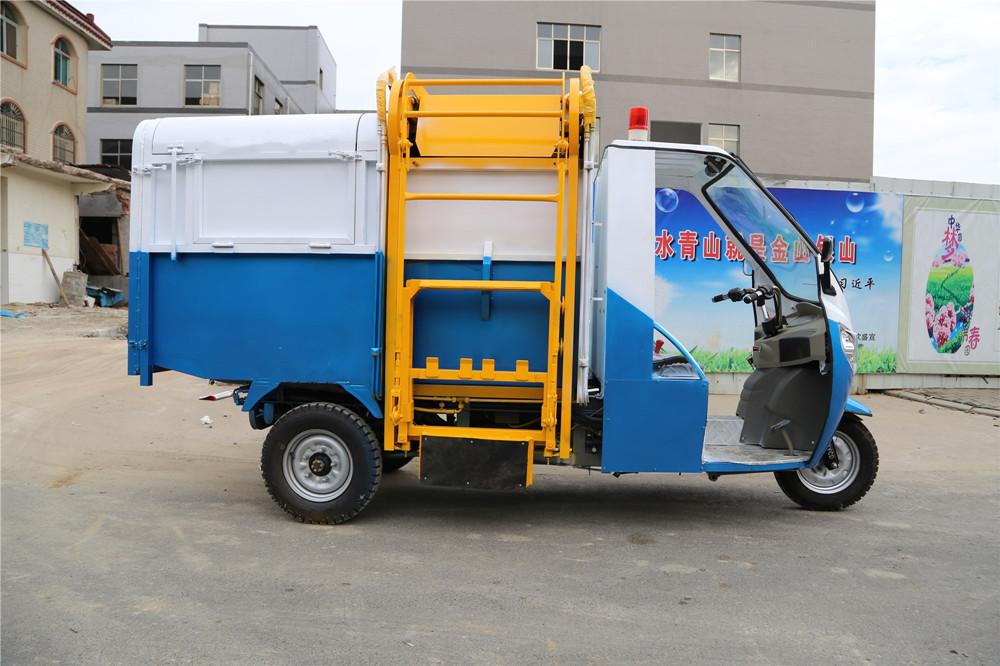 危险废物运输车  电动三轮翻桶车2500L