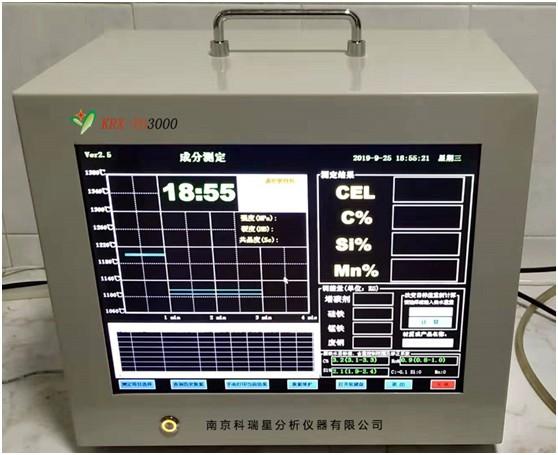 南京科瑞星厂家直销  碳硫高速分析仪   质优价廉