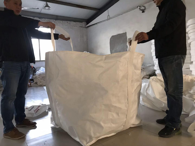 伟峰包装出售全新吨袋 吨包 集装袋  批发价格 按需定制