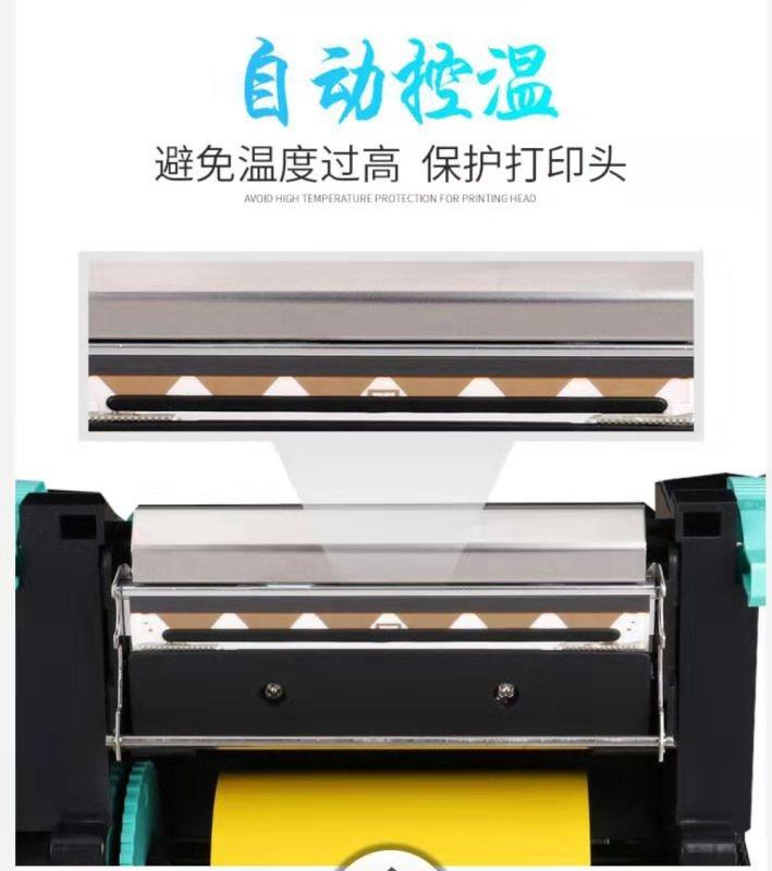 纸带打印机 色带打印机批发 支持苹果安卓手机打印