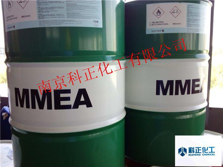 N-甲基乙醇胺(MMEA)  MMEA   甲基乙醇胺