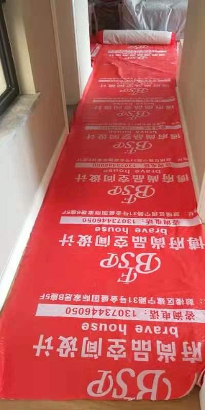 南京门保 地保 墙保 绿之莲厂家直销批发