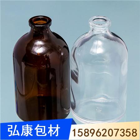 厂家批发直营100ml模制瓶玻璃瓶 模制抗生素瓶玻璃瓶钠钙玻璃