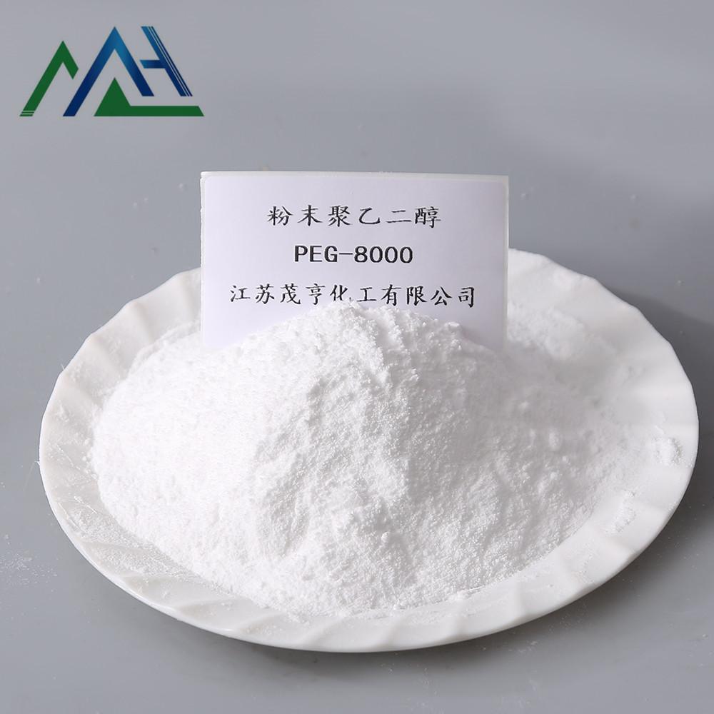 粉末聚乙二醇8000   PEG8000