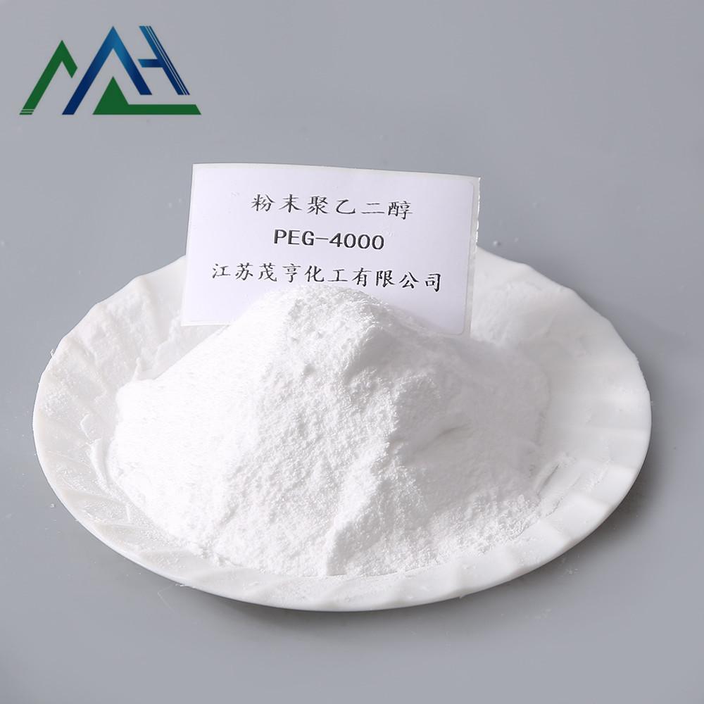 粉末聚乙二醇  4000 PEG4000