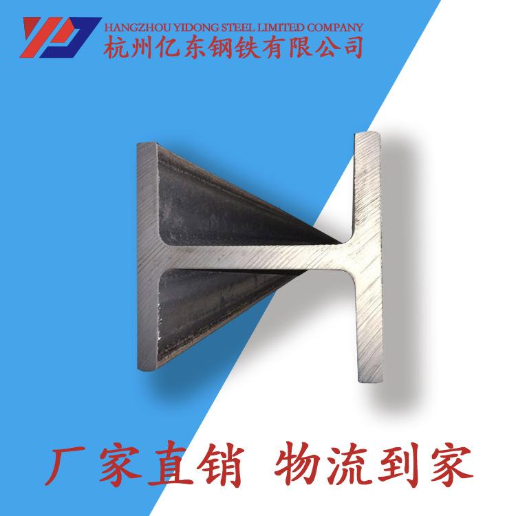 H型钢 国标钢结构H型钢 建筑承重H型钢化工机械设备