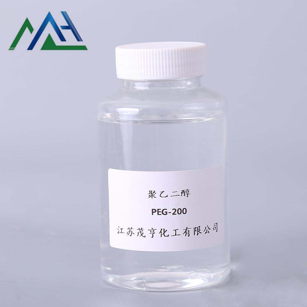聚乙二醇200    PEG200
