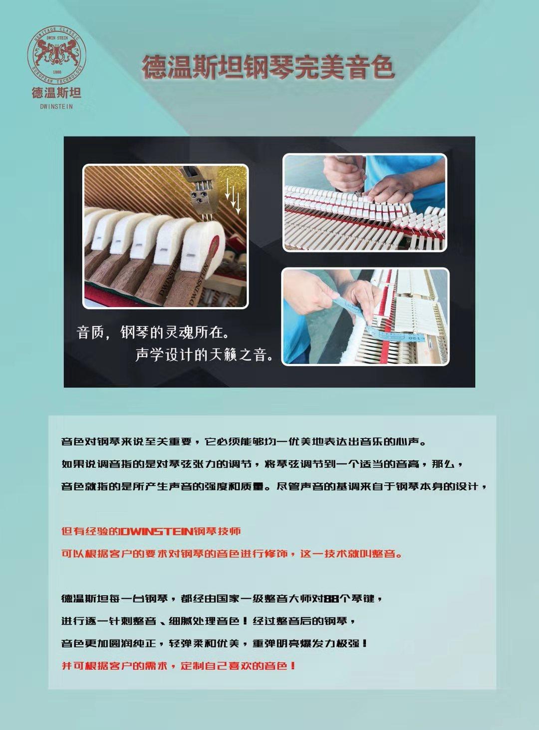 钢琴T1 B