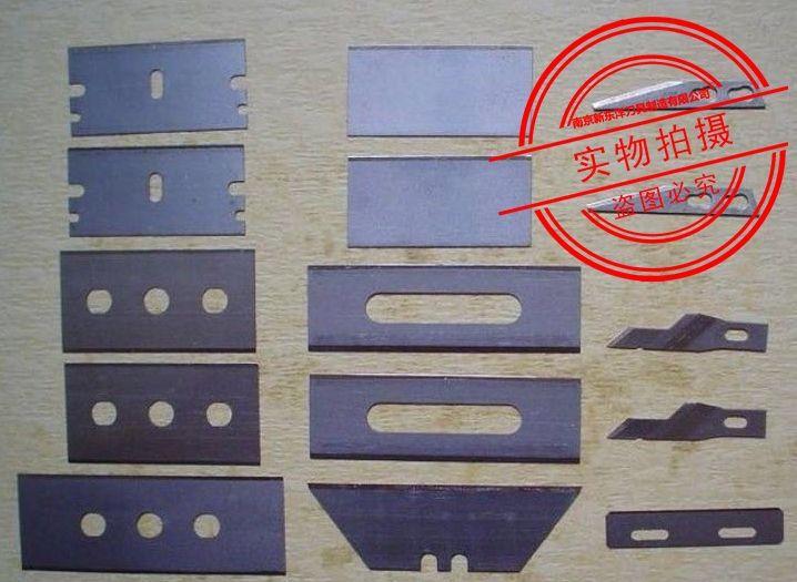 食品包装刀片 南京粉碎机刀片  金属制品刀片 南京金属制品刀片 撕碎机刀片