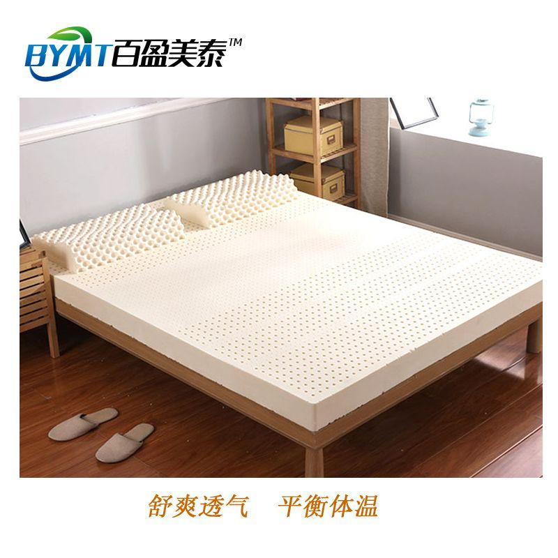 天然乳胶床垫厂家直销泰国乳胶原料绿色健康防螨床垫