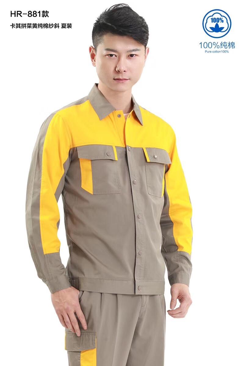 工作服定制工服定做工服定做定制 冲锋衣厂家定制 工作服定做 订制工服