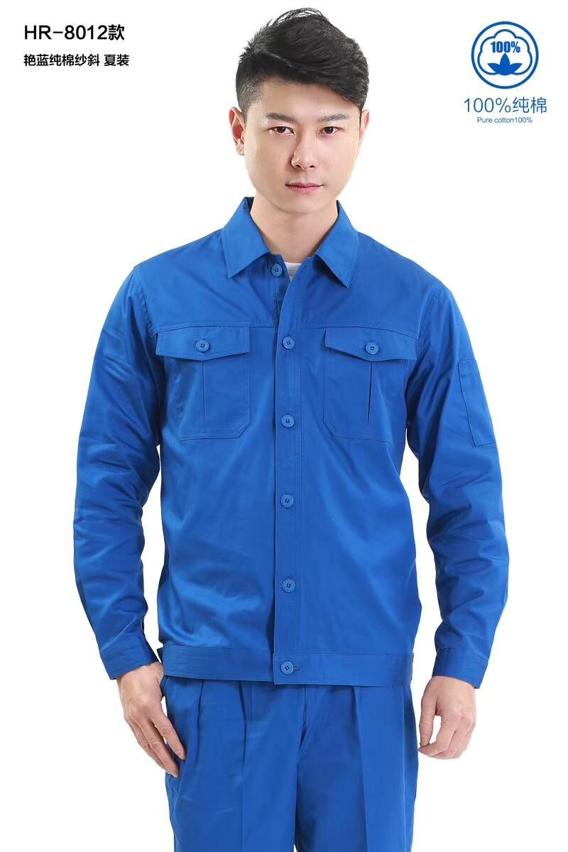 员工工作服-施工工程服-正规各类工作服定制厂家