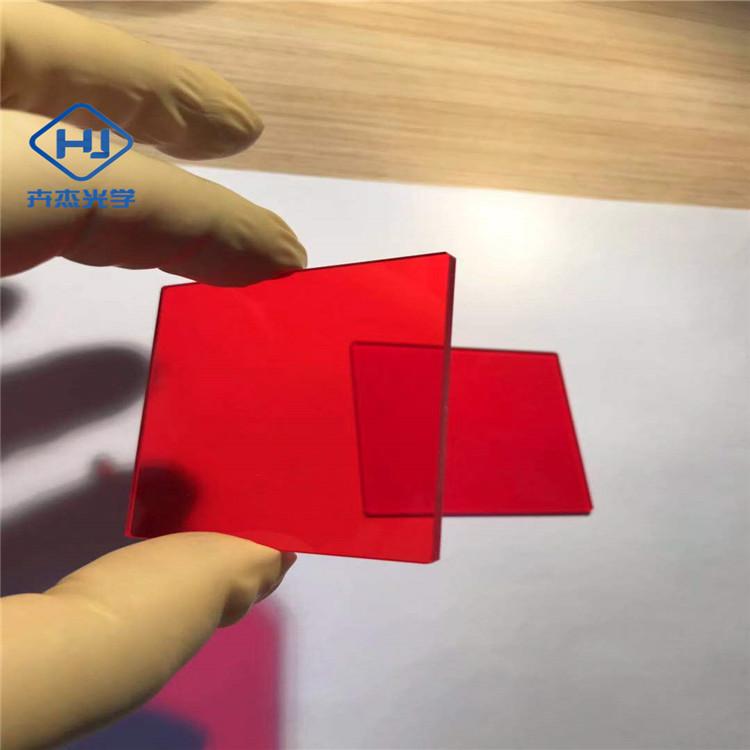 专业加工定制截止型光学玻璃  红色光学玻璃   HB610