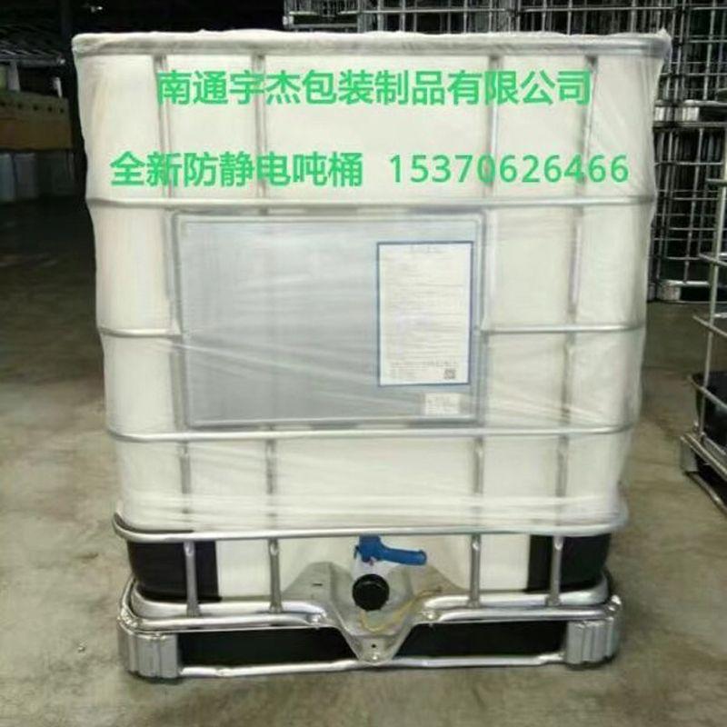 防静电吨桶
