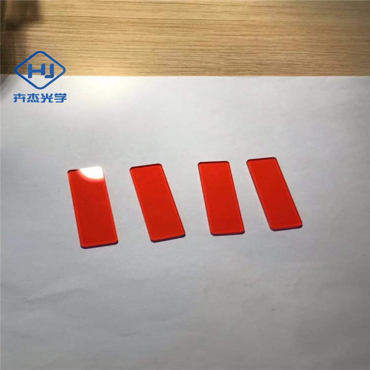 专业加工有色玻璃 橙色玻璃 光学玻璃 CB550