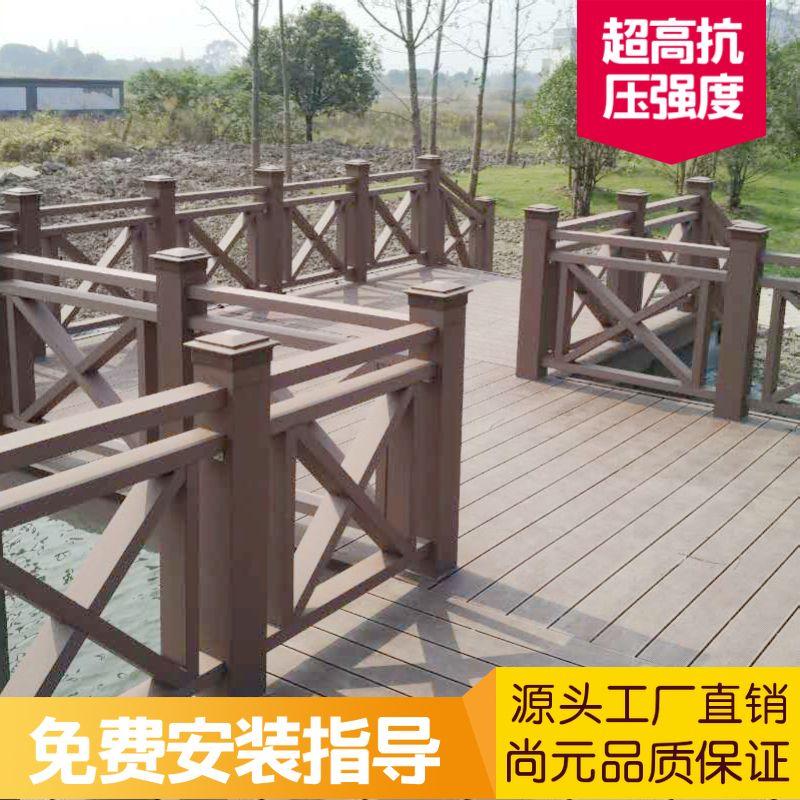 户外塑木栏杆工程 厂家直销