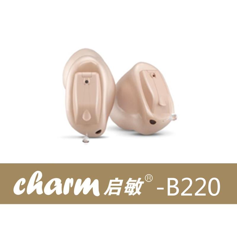 启敏系列助听器 数字耳内式助听器